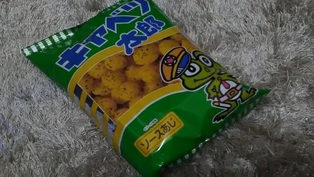 キャベツ太郎