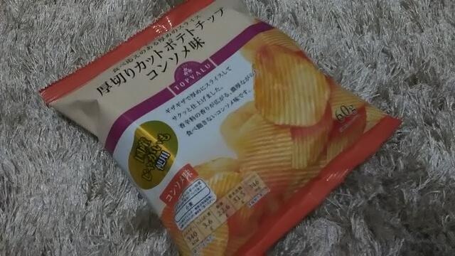 厚切りカットポテトチップ コンソメ味