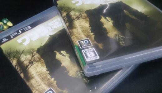 なぜ僕は同じゲームソフトを2つ買ってしまったのか