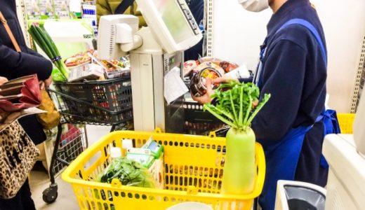 スーパーの業務で改善してほしいこと