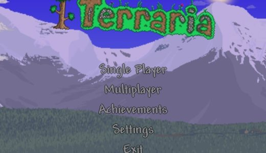 PC版Terrariaの動作をなるべく軽くする設定