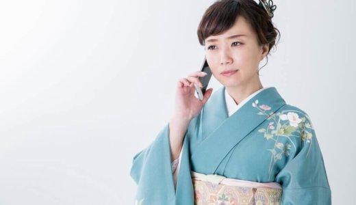 0120-005-441(東京電力エナジーパートナー)から電話がかかってきたので折り返してみる