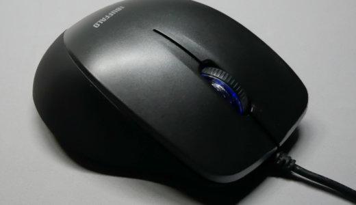 Terarria実況で使ってるクソ安い静音マウスはこれです