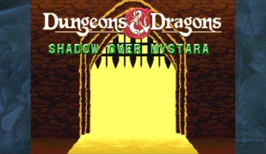 ダンジョンズ&ドラゴンズ ミスタラ英雄戦記をプレイした感想
