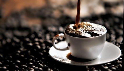 コーヒーが飲めない僕が損したと思うこと