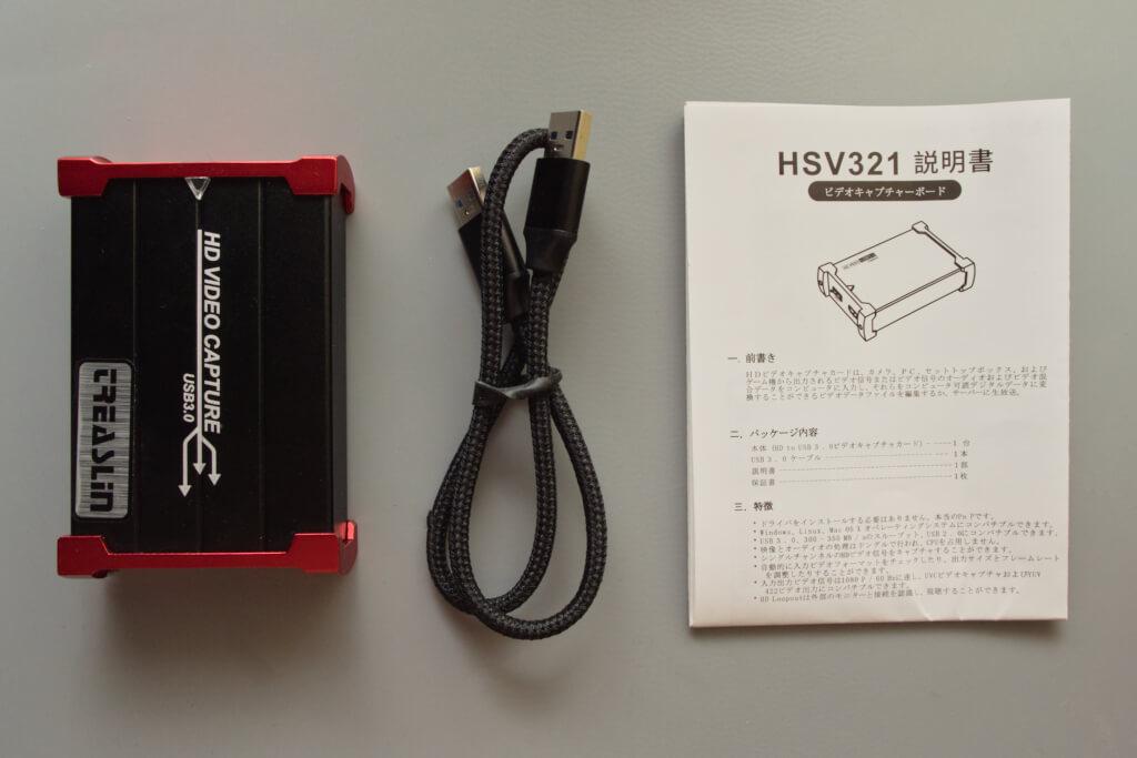 HSV321