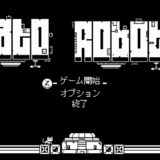 『Gato Roboto』レビュー・クリア後の感想