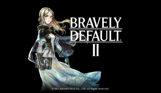 Steam版 BRAVELY DEFAULT II を安く買う方法